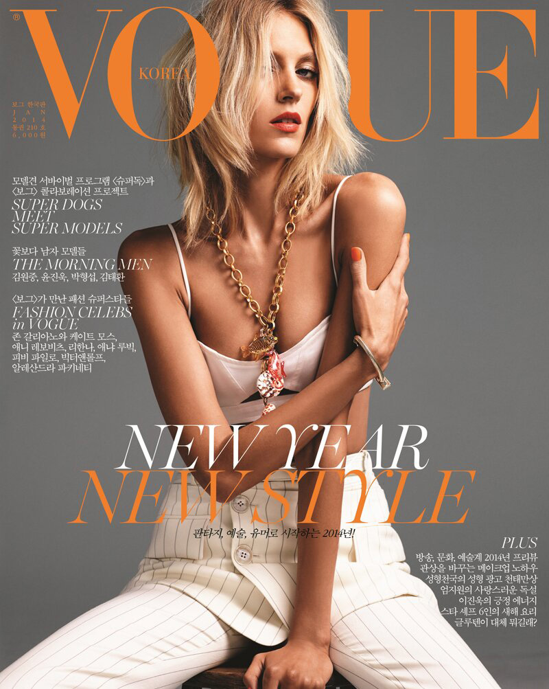 anja-vogue-korea-cover